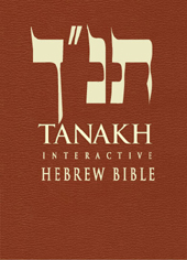 Tanakh - Hebrew Bible