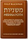 eBook Mishnayoth