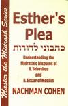 eBook Esther's Plea