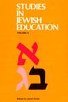 eBook STUDIES IN JEWISH EDUCATION III: Teacher, Teaching, and Community