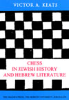 eBook Chess in Jewish History and Hebrew Literature