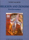 eBook Religion and Zionism First Encounters