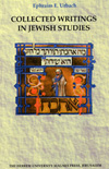 eBook Collected Writings in Jewish Studies