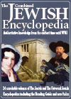 The Combined Jewish Encyclopedia (in 24 vols., incl. Reading Guide and new Index)