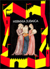 Hispania Judaica