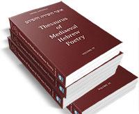 eBook Thesaurus of the Medieaval Hebrew Poetry, in 4 volumes