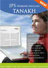 JPS Hebrew-English (Jewish Bible) Tanakh