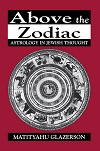 eBook Above the Zodiac