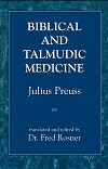 eBook Biblical and Talmudic Medicine