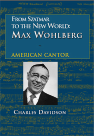 eBook From Szatmar to the New World: Max Wohlberg, the American Cantor